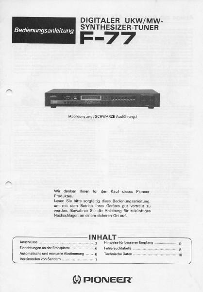 Pioneer F-77 Bedienungsanleitung